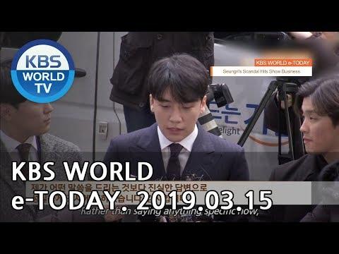 KBS WORLD e-TODAY [ENG/2019.03.15]