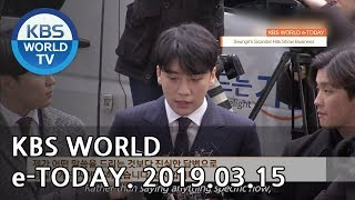 kbs-world-e-today-eng2019-03-15