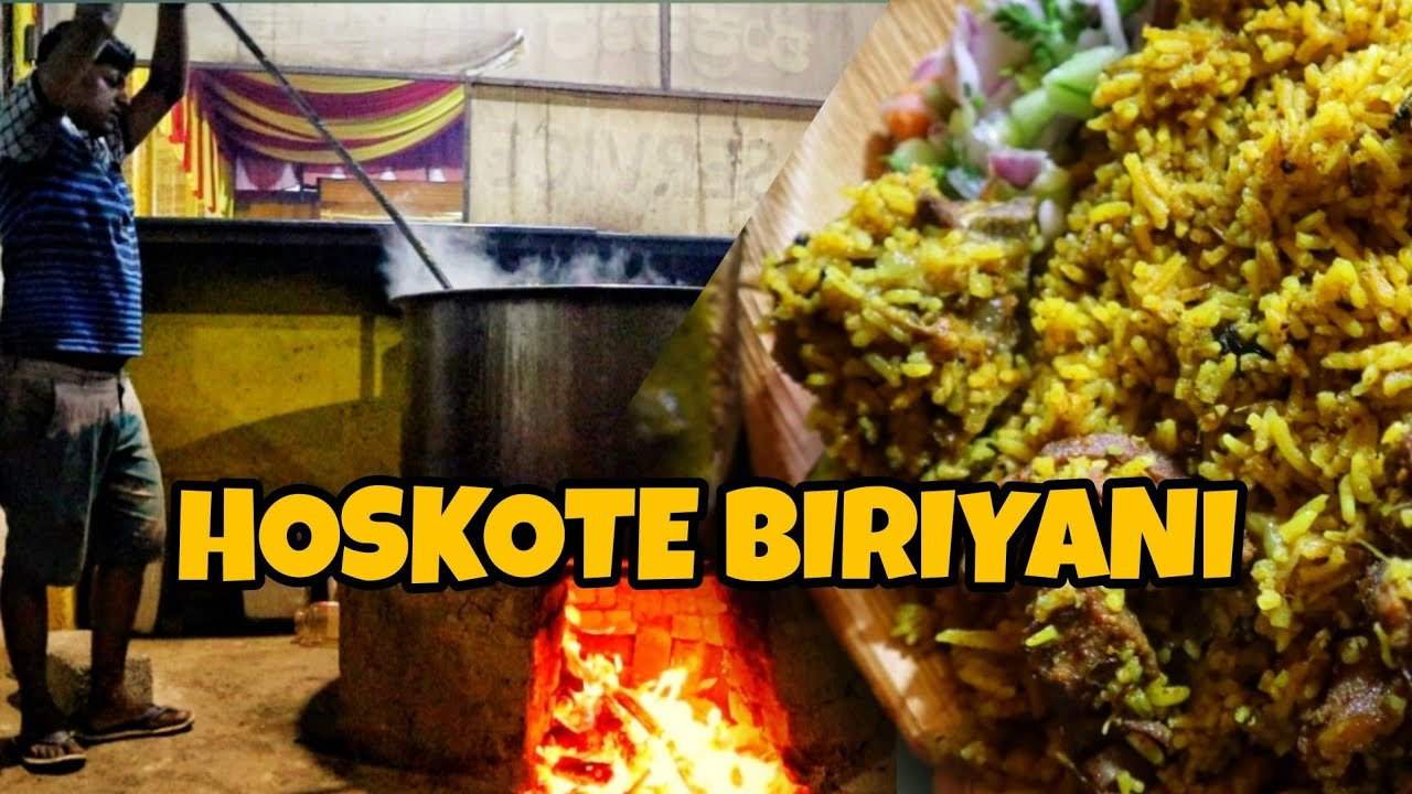 Download 1 TON MUTTON BIRIYANI in HOSKOTE, Bengaluru | 1 ton of biriyani & 1 km queue on Sundays