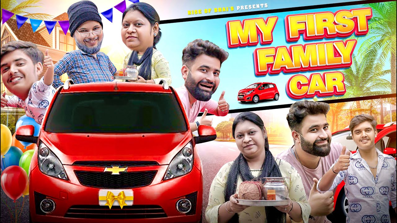 My First Family Car   Middle Class Family Ki Pehli Second Hand Car   People Buying Car Funny Video
