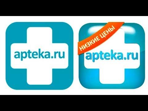 Apteka.ru: и как прожить без аптеки?