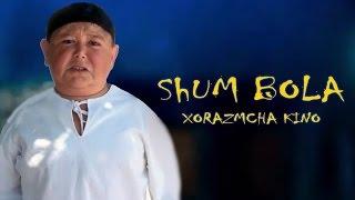 Otajon Pot-Pot - Shum bola (Xorazmcha kino)   Отажон Пот-Пот - Шум бола (Хоразмча кино)