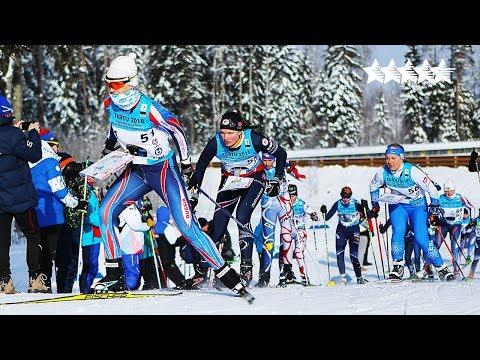 The final day of competition - mass start Ski Orienteering WUC 2018 Tartu