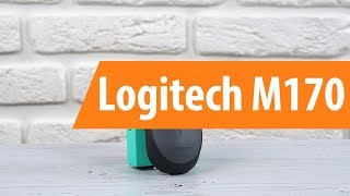 Розпакування Logitech M170 / Unboxing Logitech M170