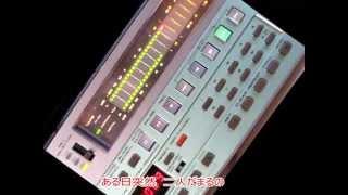 トア・エ・モア歌唱・歌詞付き カセットデッキで再生.