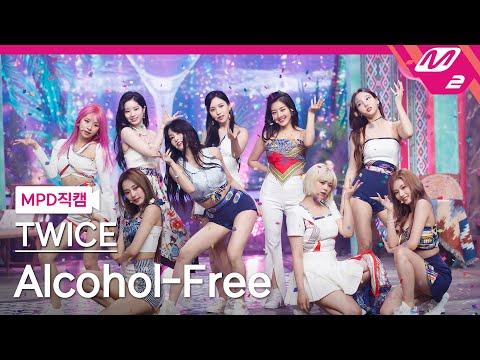 [MPD직캠]트와이스 직캠4K 'Alcohol-Free' (TWICE FanCam)   @MCOUNTDOWN_2021.6.10