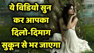 Gambar cover Powerful motivational speech in hindi by sud talks life motivation