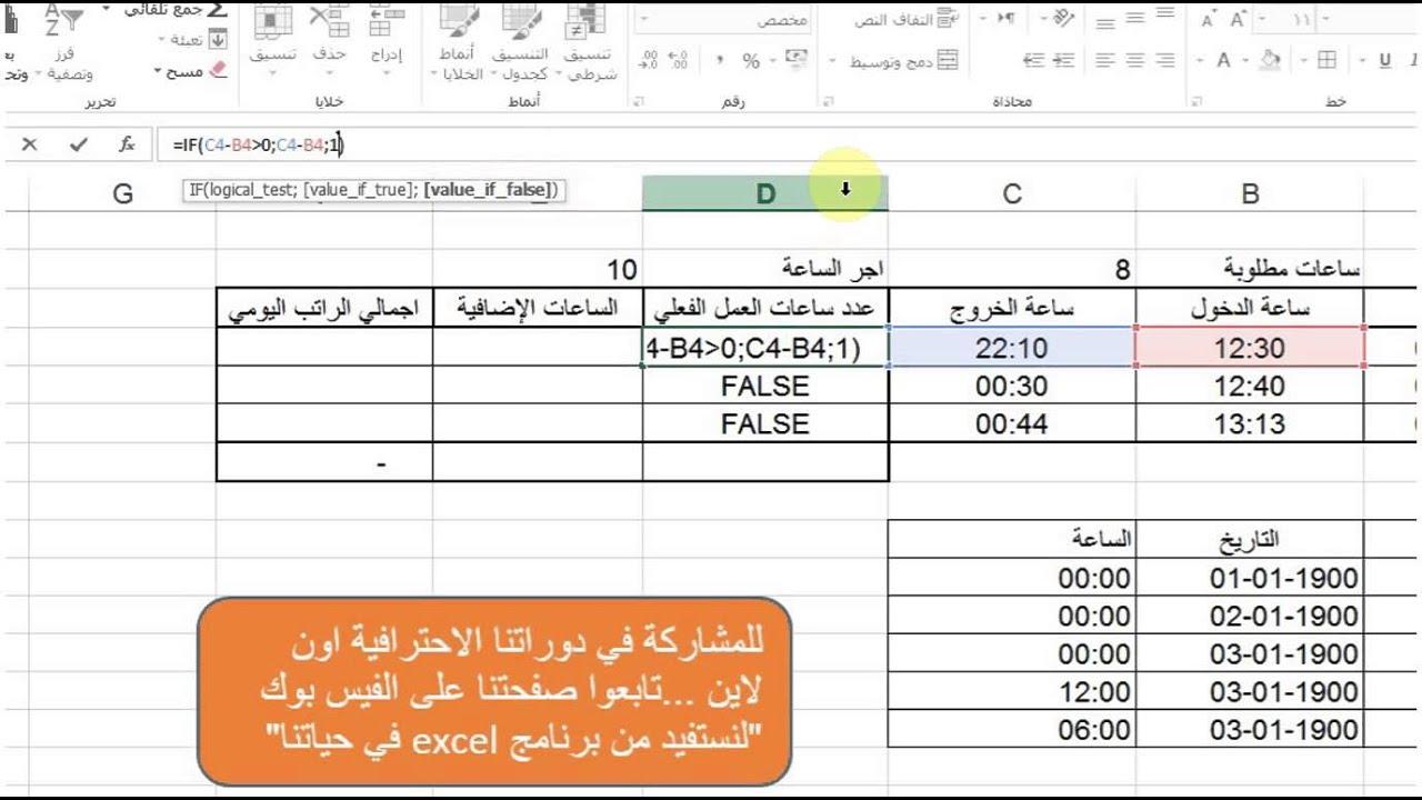 آداب السلوك هناك يستلم ساعات العمل الرسمي في الامارات في رمضان ٢٠١٨ Continental Bulldog Zucht Com