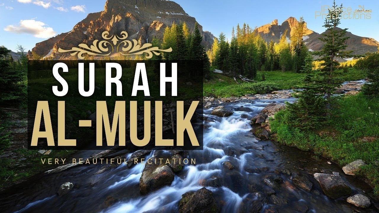 Surah Al-Mulk- Beautiful Recitation by Furqan Butt