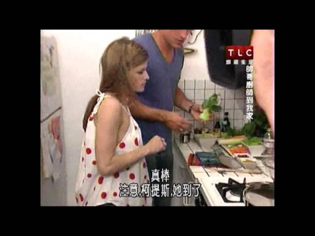 柯提斯 鮪魚生魚片 甲殼海鮮火鍋