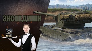 ФАРМЛЮ КРЕДИТЫ НА ПЕЛЬМЕНИ WORLD OF TANKS