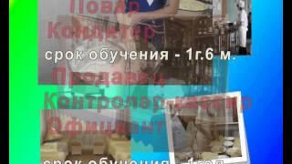 Торгово-экономический колледж - Бобруйск
