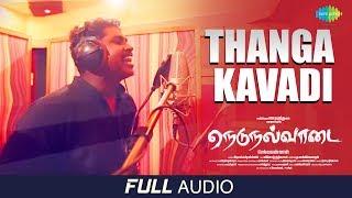 Thanga Kaavadi Audio | Nedunalvaadai | Vairamuthu | Selvakannan | Jose Franklin | Mathichiyam Bala