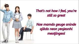 LeL (Feat Linzy) -  What My Heart Wants to Say (OST High School - Love On) (Color Coded Lyrics)