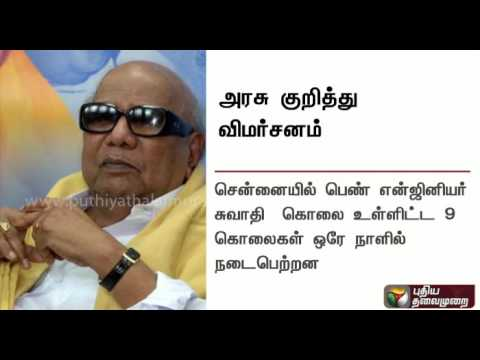 Karunanidhi questions the government regarding law and order situation and other issues in the state