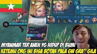 Download SINON MYANMAR - PLAYER MYANMAR TERANEH YG PERNAH HIDUP DI BUMI! MAU PECAH PALA GW LIAT CHOUNY!