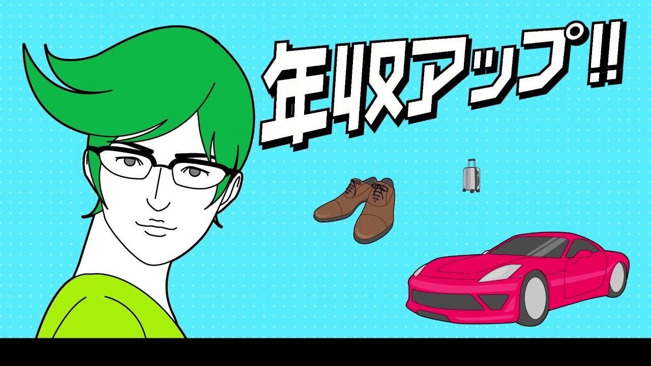 動画/Hacker Agent(エンジニア向けエージェント)