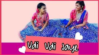 Udi udi jaye |Dance Cover|Raees|Ninit Farial|Shahrukh Khan |Bhoomi Trivedi|Karsan Sagathia|