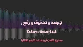 كيفية نطق أغنية شارة البداية ال16 لانمي ناروتو اليابانية مع الترجمة