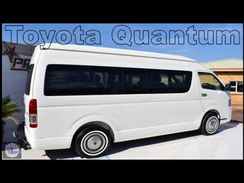 2019 Toyota Quantum Specs Release Date And Price Youtube