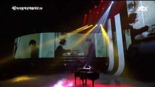 Gambar cover 더원(The One), 정은지(Jung Eun-Ji) '겨울 사랑'(A Winter Story) 그 겨울 바람이 분다 OST