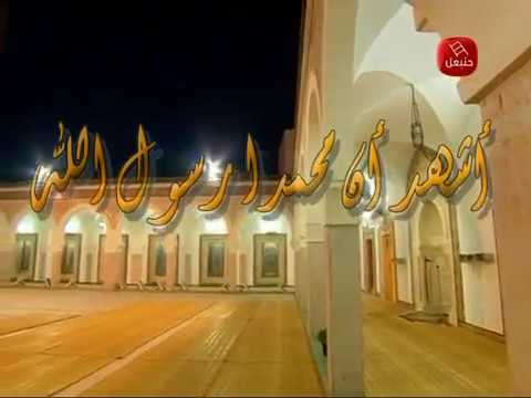 adhan tunisie