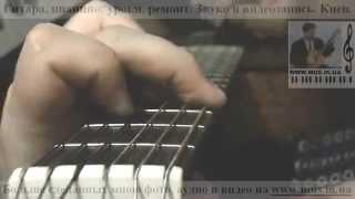 Мой кавер на 'Всё пройдёт '   MUS IN UA Уроки в Киеве   гитара, бас гитара, электрогитара, пианино и