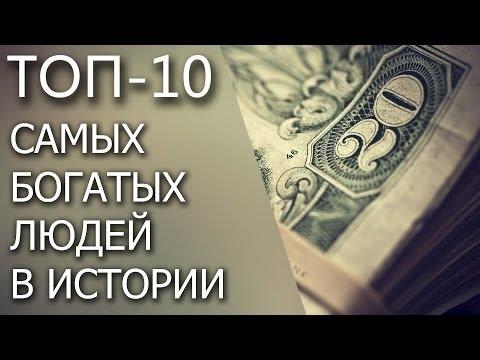 Было ли татаро монгольское иго на Руси? Факты и мифы