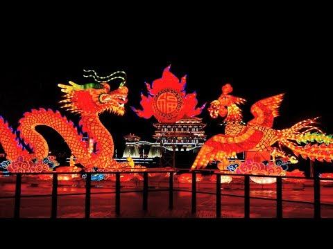 China's Xi'an City Wall Lantern Festival - 西安城墙元宵节 - New Year 2019