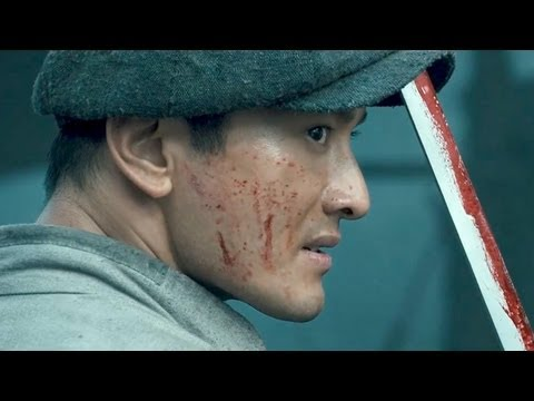 THE LAST TYCOON Trailer (Chow Yun-Fat - 2013)