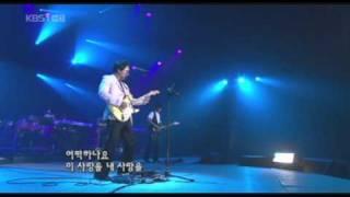 강승모 - 내 눈물 속의 그대 (2008)