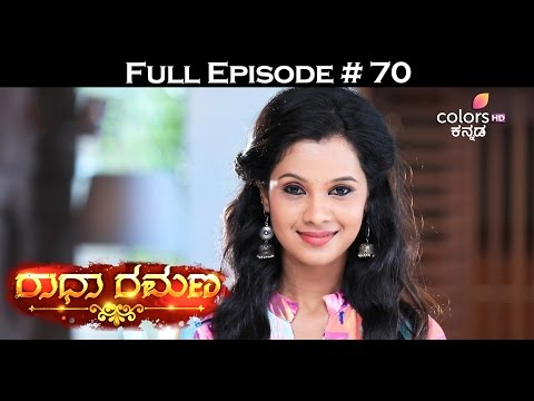 Radha Ramana - 21st April 2017 - ರಾಧಾ ರಮಣ - Full Episode