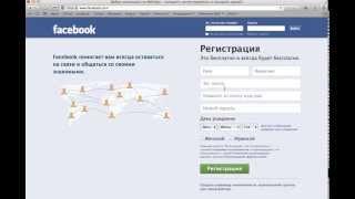 видео Моя страница Фейсбук — как войти на свою страницу