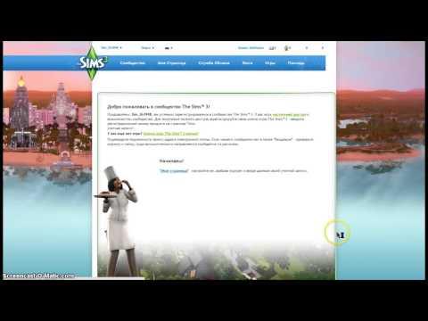 Регистрацыя в сообществе The Sims
