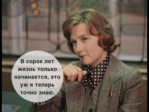 скачать отрывки из советских фильмов