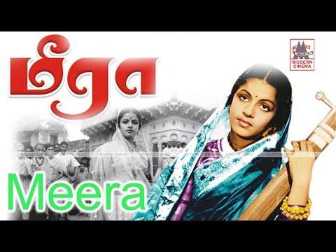 MEERA 1945 Tamil Full Movie | மீரா | M. S. Subbulakshmi