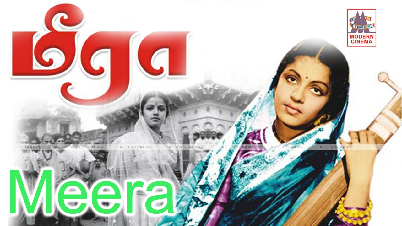 Meera 1945 tamil film songs free download | used ipods, mp3.