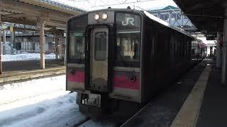 JR青森駅 奥羽本線 青森行き到着【701系・4629M】 2021.01.24