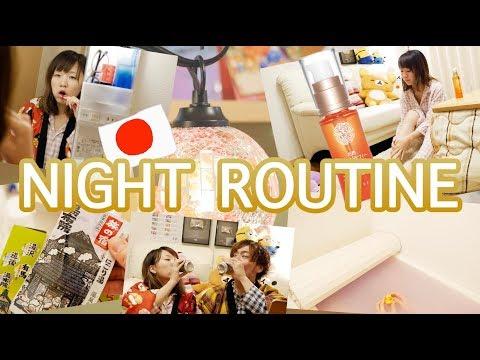 My Night Routine☆分享在日本我的晚間步驟2018|YuuumaTV