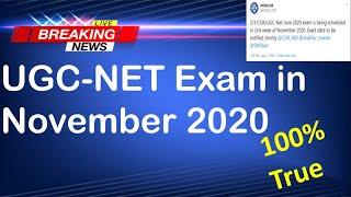 UGC NET Exam New Update| UGC NET exam 2020| UGC NET 2020 |  #netexam