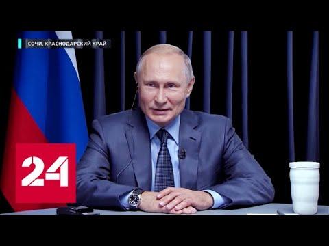 """Путин пообещал создать """"ракеты"""", которые преодолеют любую систему ПРО // Москва. Кремль. Путин"""