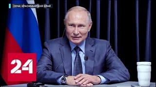 """Смотреть видео Путин пообещал создать """"ракеты"""", которые преодолеют любую систему ПРО // Москва. Кремль. Путин онлайн"""