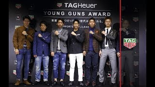 TAG Heuer | 2017 TAG Heuer YOUNG GUNS AWARD
