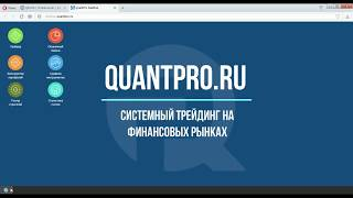 Виртуальный сервер. Демонстрация работы(, 2017-11-26T23:01:05.000Z)