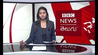 NATO holds biggest military exercise since Cold War: BBC Prapancham- 01-11-2018- BBC News Telugu