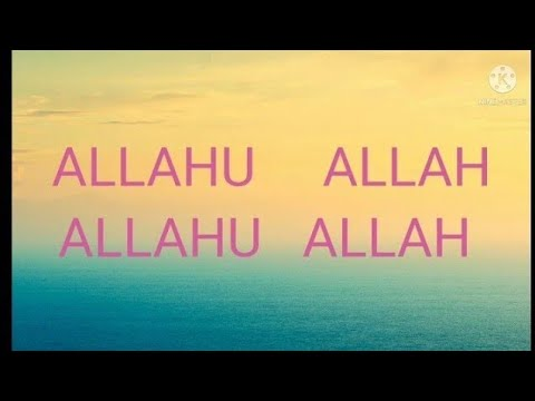 Download O Allah The Almighty Allahu Allah Protect Me And Guide me Allahu Allah