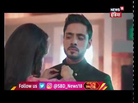 Ishq Subhanallah: कबीर और ज़ारा का हनीमून विडियो | SBD EXCLUSIVE |