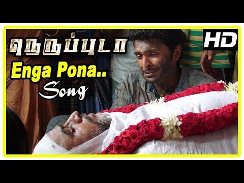 Neruppu Da Movie Scenes | Madhusudhan and...