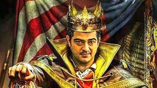 Ajith may act as a King in Vishnu's Film: Balakumaran