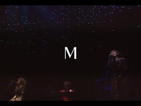 プリンセス プリンセス 『M』 ▶4:36